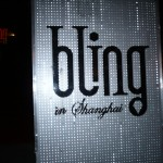 Bling in Shanghi, China